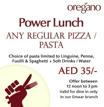 emaar-power-lunch